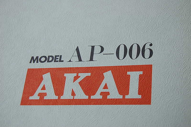 Akai AP-006 Service Manual